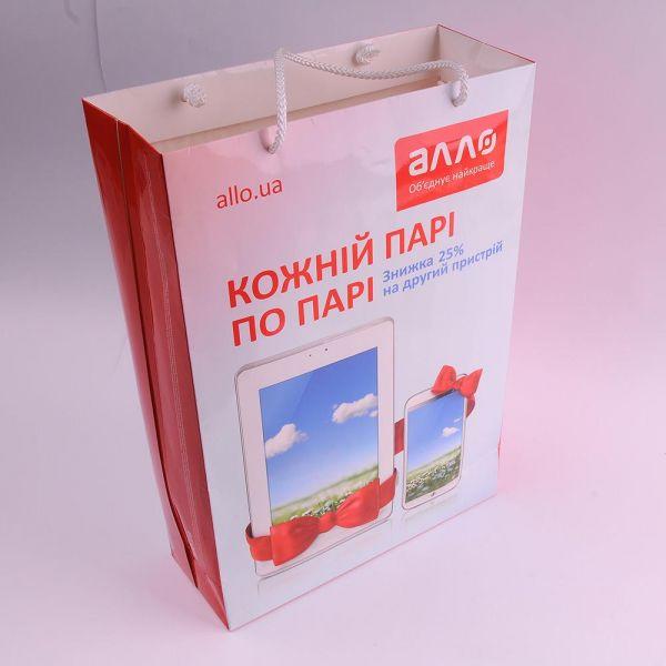 Брендированный пакет из бумаги