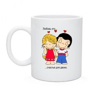 Чашки на 14 февраля