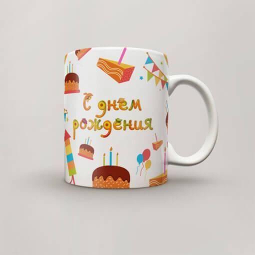 Чашки на День Рождения