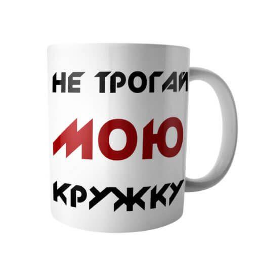 Чашки для офисных работников