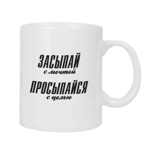 Чашки для студентов