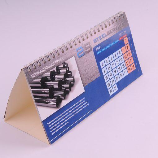 Настольный календарь-палатка (перекидной) [Размер: 210x95 мм]