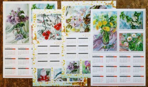 Календари авторские (любого формата и дизайна на заказ)