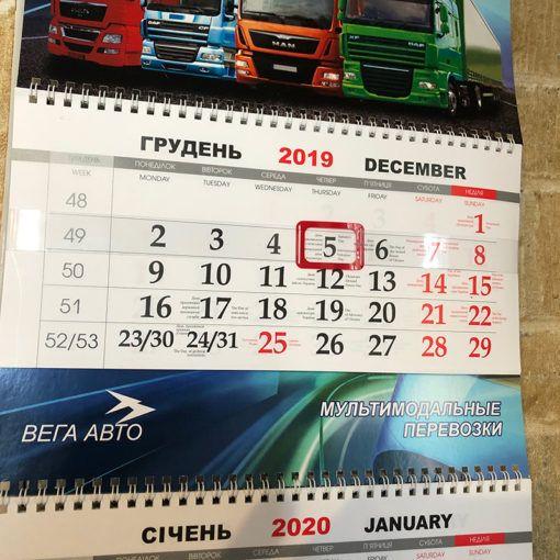 """Квартальный календарь """"Праздничный"""""""