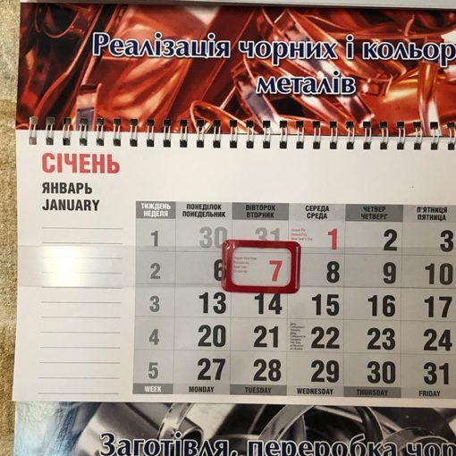 """Квартальный календарь """"Мечта бухгалтера"""""""